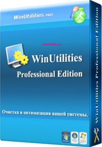 WinUtilities Professional Edition 15.74 Crack & Serial Key Free {2020}